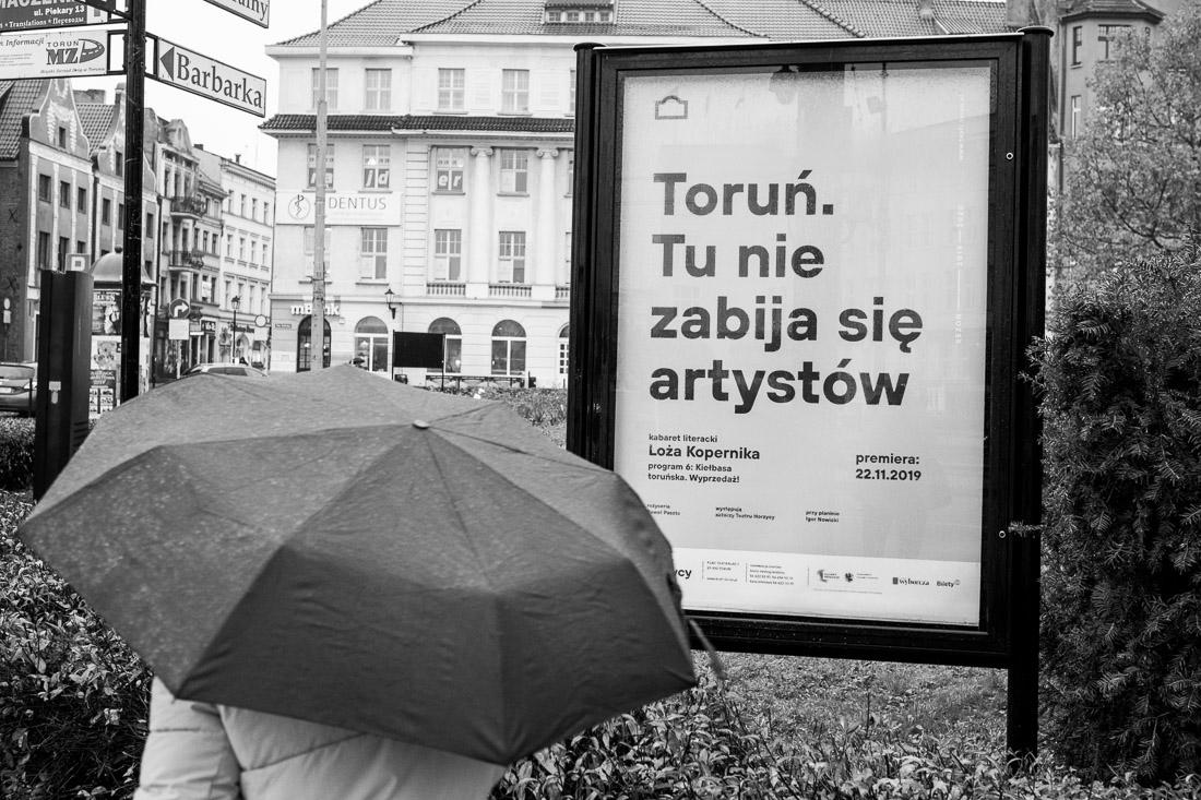 27 anna rusilko fotografia photography camerimage toruń film fesival actors cinematographers ckk jordanki (27)